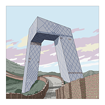 CCTV Headquarters, 2012